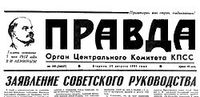 Example front cover of Pravda