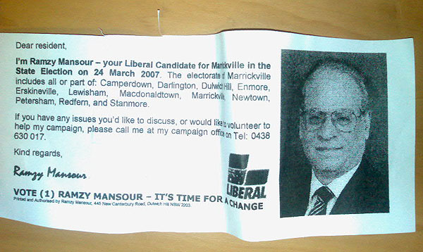 Photo of Ramzy Mansour's election flyer