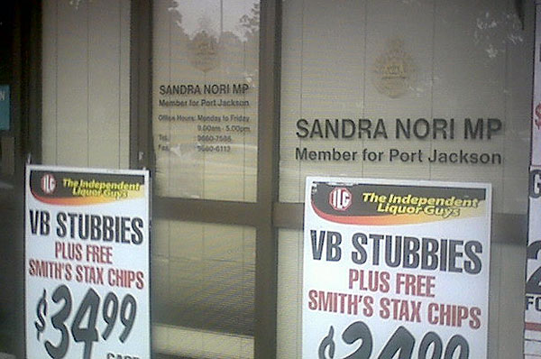 Sandra Nori office