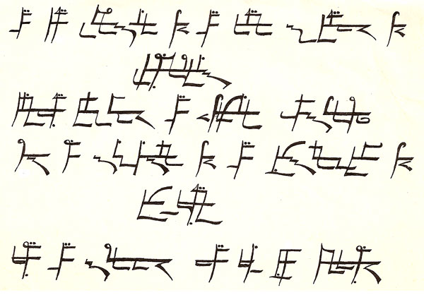 Image of text in an unknown alphabet