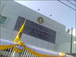 Photograph of Don Mueang district government offices