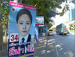 Photograph of Leena Jang election poster