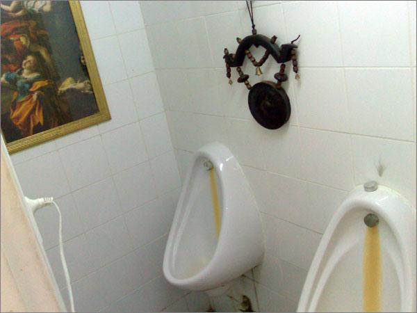 Photohraph of urinal in Suan I-San Thai, Newtown