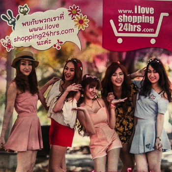 Poster for iloveshopping24hrs.com: click to embiggen
